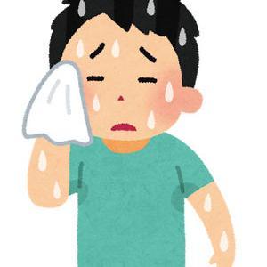 【汗対策】ダラダラ汗や更年期による汗対策まとめてみました。