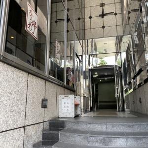 からめ亭丸の内店 名古屋市中区