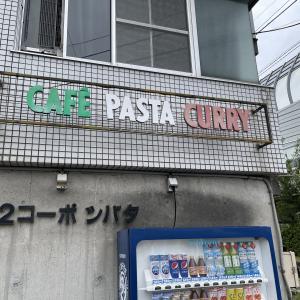 ファインスポットのあんかけスパゲッティ 名古屋市名東区