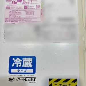 柚木元さんに送って貰った千代玄豚ブロックを低温調理してロースカツ