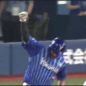 【中央競馬予想〜‼️】ベイスターズサヨナラ勝ちは激アツ!