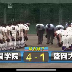 【中央競馬結果発表】岩手大会決勝‼️一関学院おめでとう!!