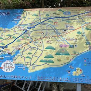 淡路島⑨   『吹上浜 教育キャンプ場』と『阿万海水浴場』と『風車』。