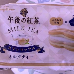 午後の紅茶スフレワッフルって美味しいの?スタバのコーヒーとの相性はNG。