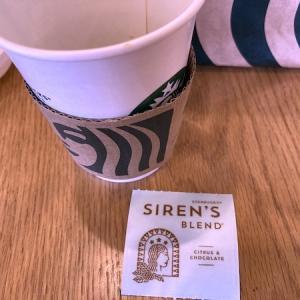 【スタバ】サイレンブレンドってどんなコーヒー?【ブラックエプロン2021勉強ポイントもまとめた】