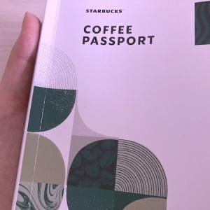 【スタバ】無料です。スタバコーヒーパスポートのもらい方と使い方【コーヒーマニアへの道】