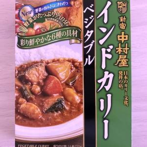 【肉を食べない生活】肉を食べない魚は食べる主婦のひとり昼ごはん【6日分】