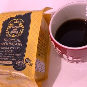 【コーヒー】東京アライドのパプアニューギニアドリップコーヒーは美味しいのか?【南国の味】