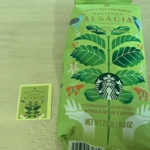 【スタバコーヒー】期間限定ハシエンダアルサシアってどんな味?飲んだ感想など【綺麗】