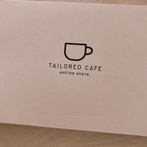 【コーヒー】自分に合うコーヒーがわからない人はコーヒー診断を受けてみよう【無料】
