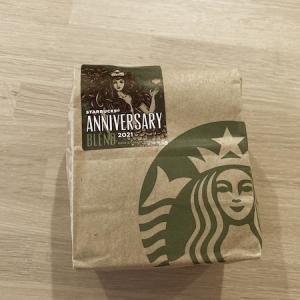 【スタバコーヒー】アニバーサリーブレンド2021ってどんな味?【まさかの赤ワイン?】