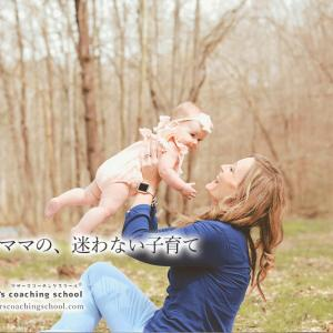 産後うつ状態から挑戦する自分に変われた理由