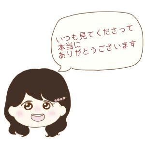 ♡9月読まれた記事ランキング♡