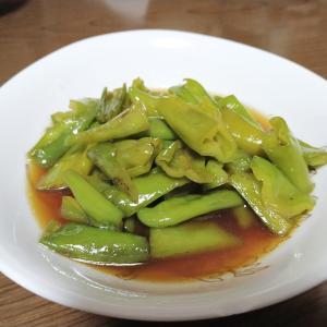 京都のお野菜味わいつくしたぜっ!