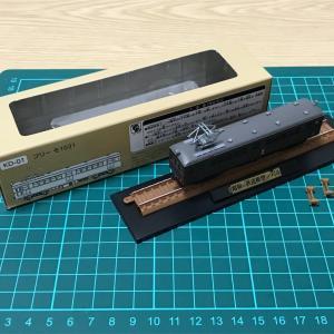 鉄コレ モ1031の動力化
