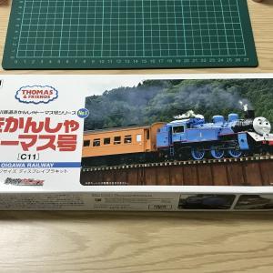 Nゲージ 大井川鐵道きかんしゃトーマス号 プラキットの組み立て1