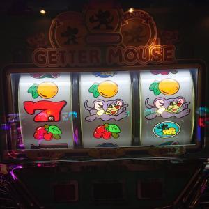 【短文】久しぶりのゲッターマウス