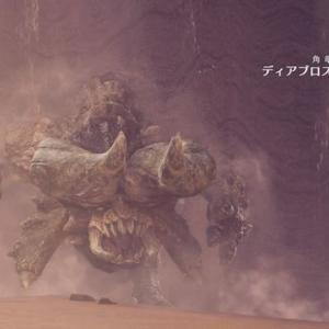 【12日目】古代竜人は語る