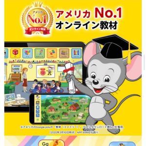 Rakuten ABC mouse