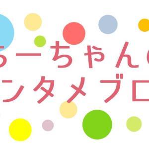 【2話】今日好き朝顔編 ネタバレあらすじ  じんが好きなのは誰?今日、好きになりました。