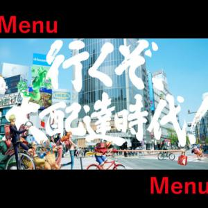 menu×ワンピースコラボ開始!ONE PIECEガチャで貰える限定グッズも解説!