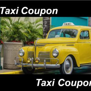 【総額14500円】タクシー配車アプリの初回クーポンまとめ