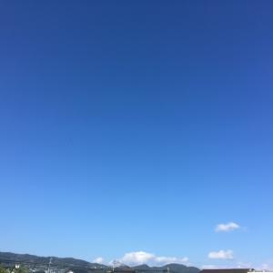 うつ病  空がこんなに青いから