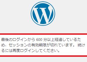 【WordPress のトラブルシューティング】プラグイン「All In One WP Security & Firewall」によって、自分自身が WordPress にログインできなくなった!