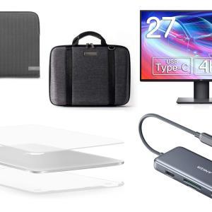 【2020年】MacBook Pro/Airにおすすめの周辺機器5選!