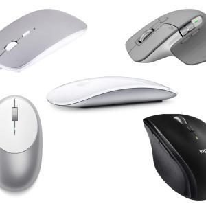 MacBook Pro/Air/iMacにおすすめのマウス5選!生産性が上がるマウス!