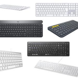 Mac用キーボードおすすめ7選!純正・社外で厳選モデルをピックアップ!