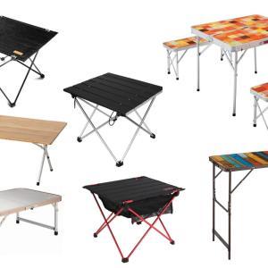 アウトドアテーブルのおすすめ7選!アウトドアやツーリングなどで便利