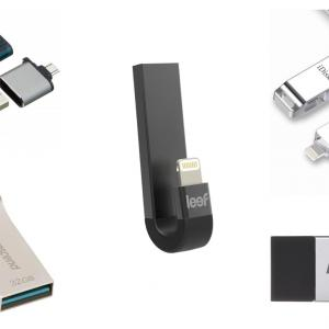 Lightning端子搭載USBの選び方とおすすめ5選を解説!iPhoneとPC両方に接続可能!