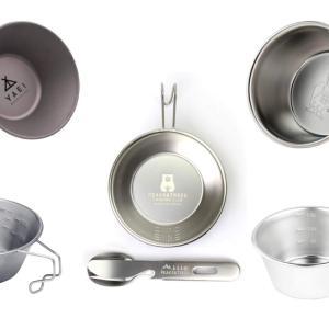 シェラカップの選び方とおすすめ5選!食器や調理にアウトドアのマストアイテム!
