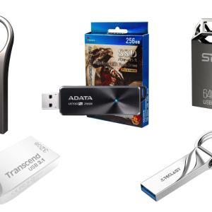 PS4用USBメモリの選び方とおすすめ5選!セーブデータのバックアップに!動画や音楽にも!