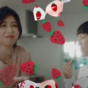 【サクマ製菓いちごみるく】CM女優&子役は誰?本仮屋ユイカと漆原笑埜
