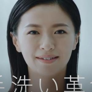 【タカギ洗面用水栓キレイスト】CM女優は誰?榮倉奈々さんが出演
