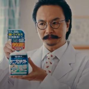 リンレイサニプロテクトCM男性(俳優)と女性(女優)は誰?金沢雅美さんと長塚圭史さん