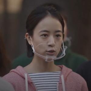 2020最新・泣ける東京ガスCMで女優を目指す女性は誰?石橋静河(いしばししずか)さん