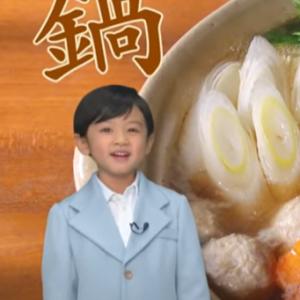 高樹湊(たかぎそう)wiki風プロフィール!ラ王CMに出演する子役