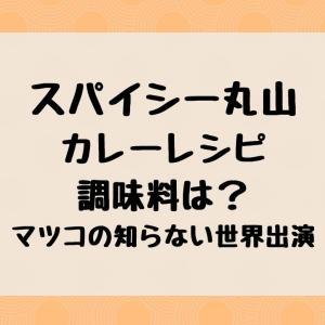 ボス恋|けん玉の漫画家は誰,腕前は?炭次郎の声優花江夏樹!荒染右京役