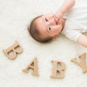 姓名鑑定勉強中~赤ちゃんの名前を付ける時に考慮したいこと。