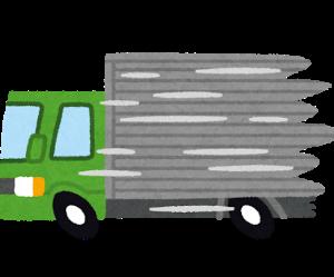 Tujuan truk berat