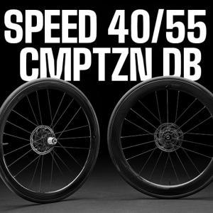 【FULCRUM】最高の軽量性と回転性能!『SPEED 40&55 CMPTZN DB』