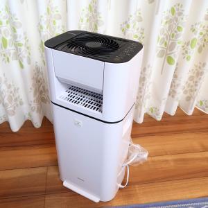 【買ってよかった!】最近購入した家電~アイリスオーヤマ衣類乾燥除湿機~