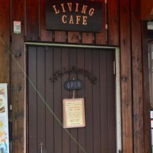 LIVING CAFEに行ってきた。ワンちゃんも入れる古民家カフェ