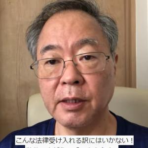 日本の主権が無くなる法律を作った中国 ★ 高橋洋一先生が鳴らされる警鐘