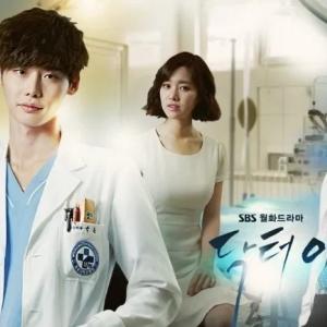 『ドクター異邦人 / Dr. Stranger  (韓国 SBS 2014年)』