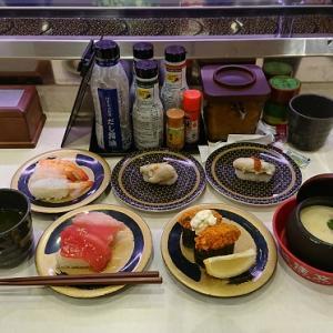 初体験★回転寿司のお店でスマホを使って写真を撮る