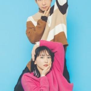目出度いニュースはウェルカム!新垣結衣さんと星野源さんが結婚することを発表!
